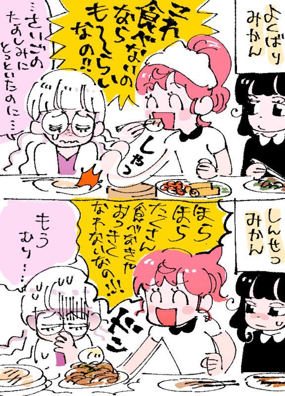 f:id:akioco:20180131172659j:plain