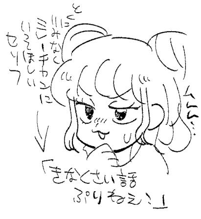 f:id:akioco:20180131172702j:plain