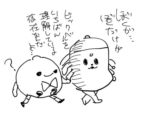 f:id:akioco:20180201163437j:plain