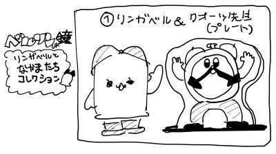 f:id:akioco:20180201163441j:plain