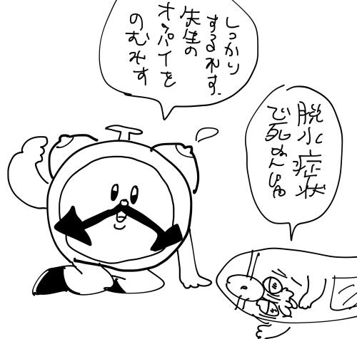 f:id:akioco:20180201163442j:plain