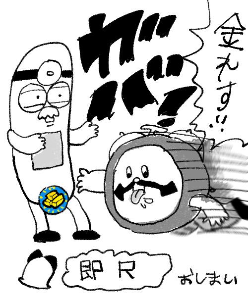 f:id:akioco:20180201163447j:plain