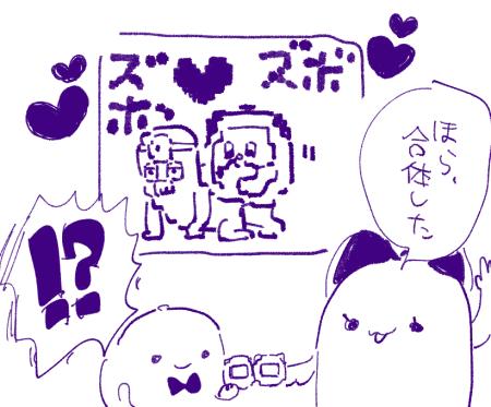 f:id:akioco:20180201163450j:plain