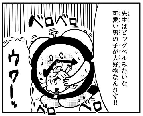 f:id:akioco:20180201164804j:plain
