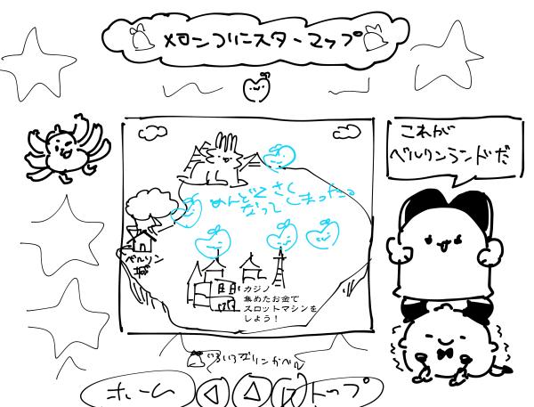f:id:akioco:20180201164810j:plain