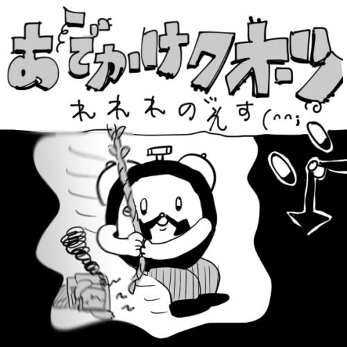 f:id:akioco:20180201165415j:plain