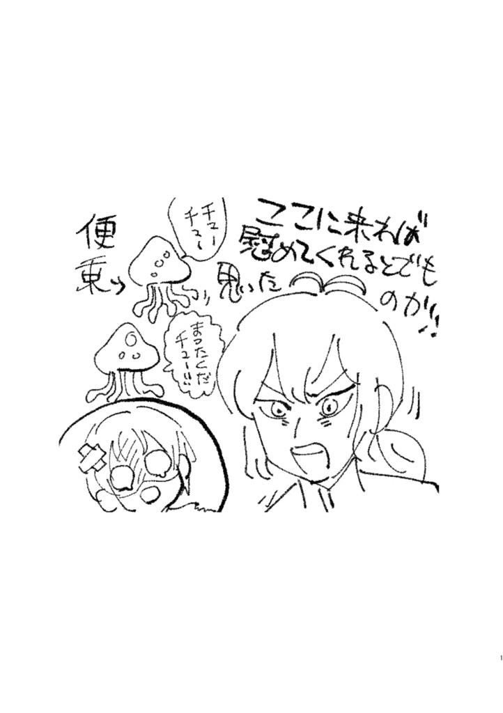 f:id:akioco:20180218141221j:plain