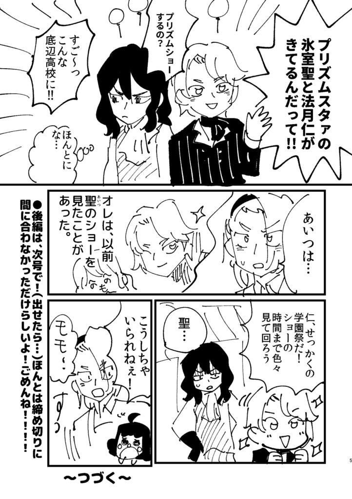 f:id:akioco:20180218141301j:plain