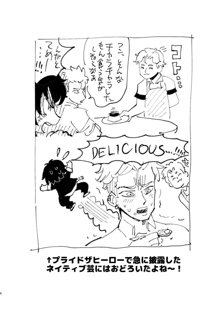 f:id:akioco:20180218141310j:plain