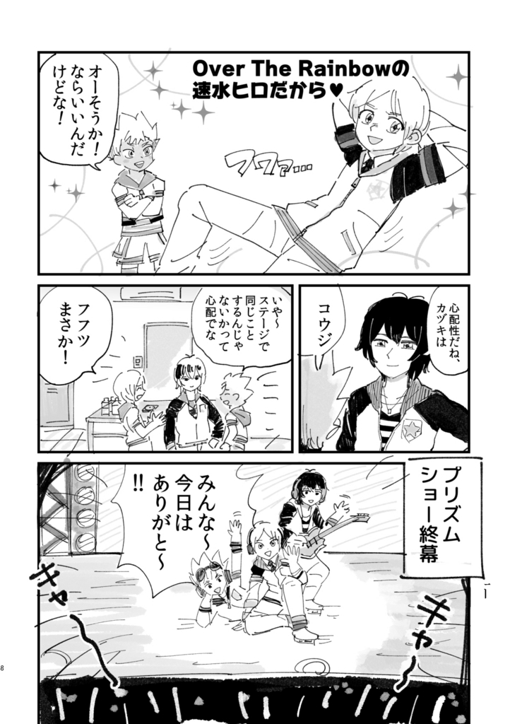 f:id:akioco:20180218141328j:plain