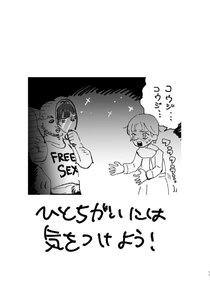 f:id:akioco:20180218141407j:plain