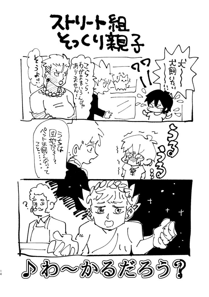 f:id:akioco:20180218141438j:plain