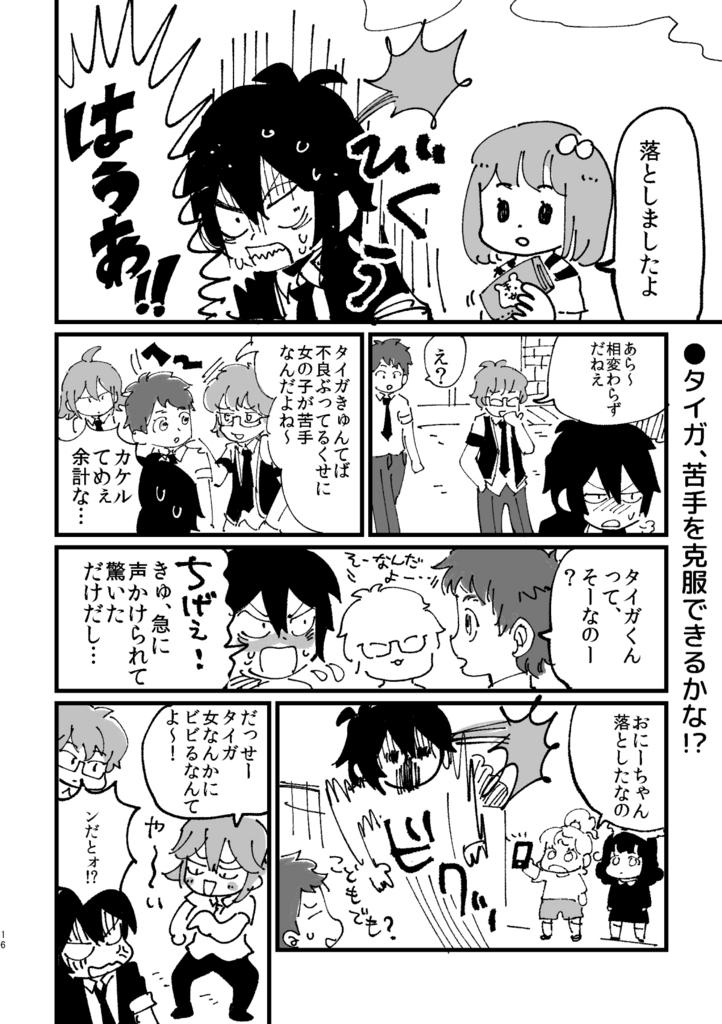 f:id:akioco:20180218141502j:plain