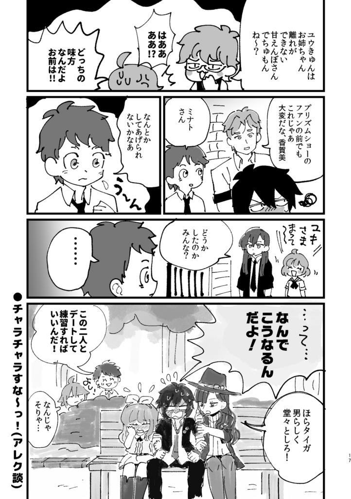 f:id:akioco:20180218141514j:plain