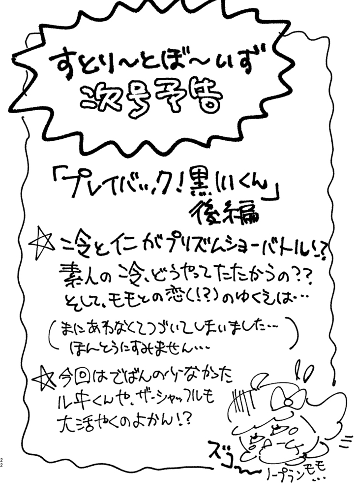 f:id:akioco:20180218141548j:plain