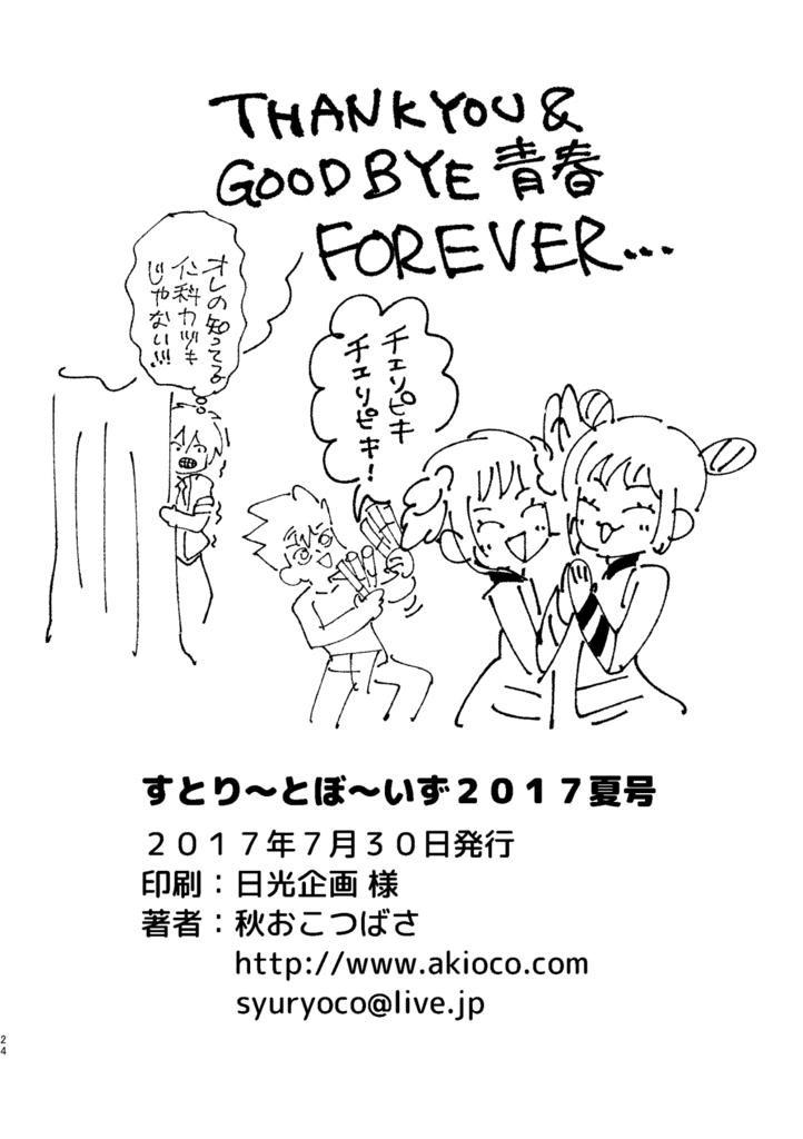 f:id:akioco:20180218141555j:plain