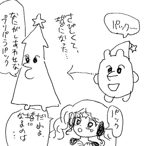 f:id:akioco:20180518225510j:plain