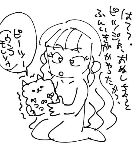 f:id:akioco:20180522124749j:plain