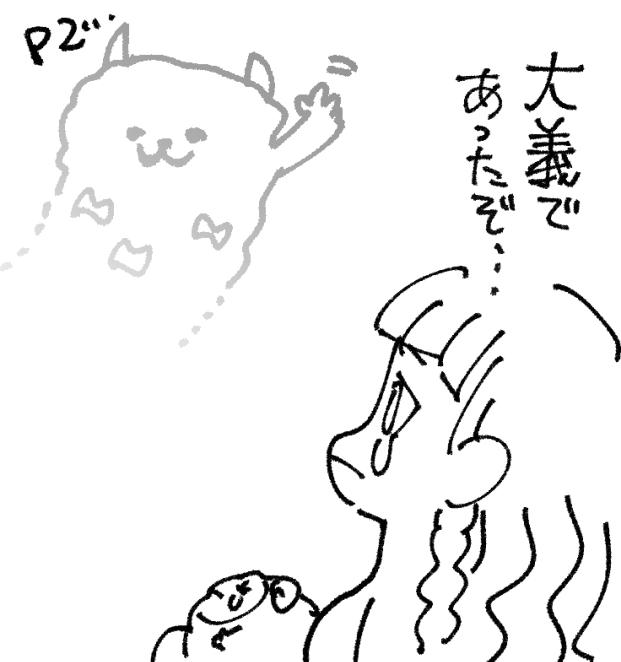 f:id:akioco:20180522125342j:plain