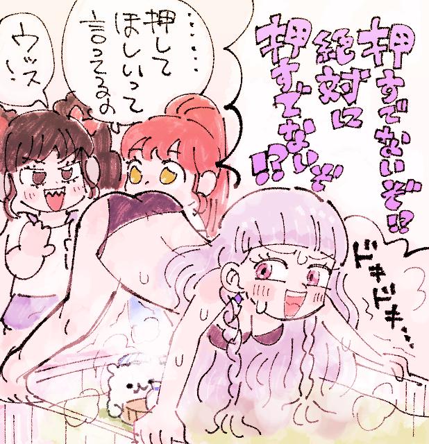 f:id:akioco:20180522125849j:plain
