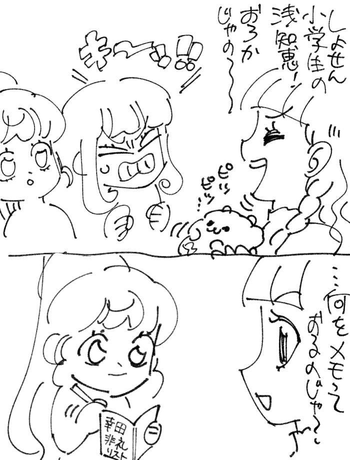 f:id:akioco:20180522130058j:plain