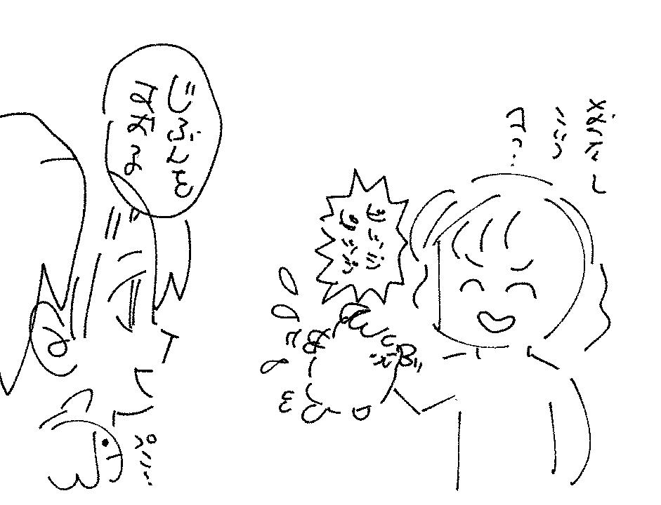 f:id:akioco:20180522130218j:plain