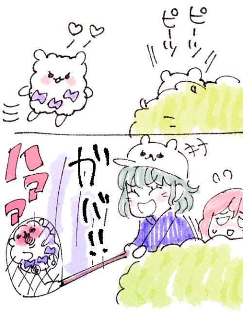f:id:akioco:20180522130235j:plain