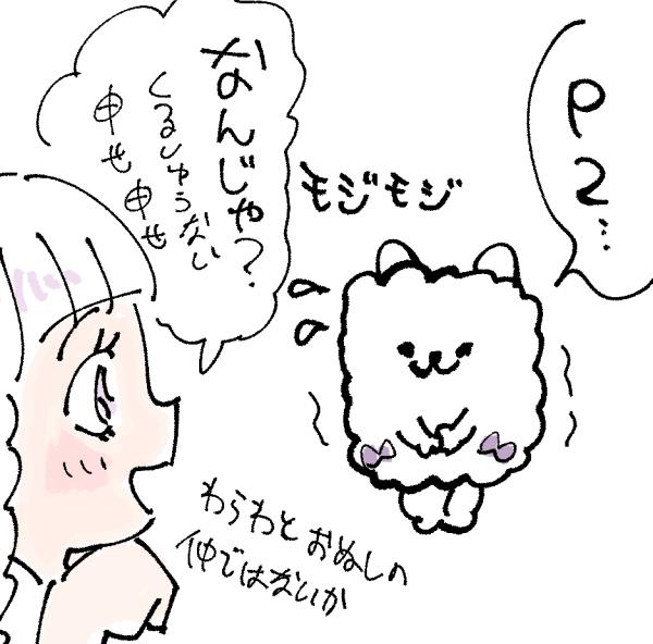 f:id:akioco:20180522130324j:plain