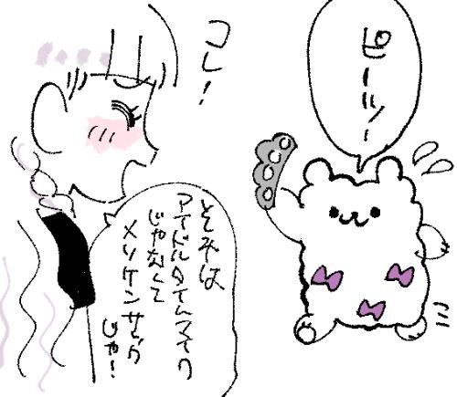 f:id:akioco:20180522130416j:plain
