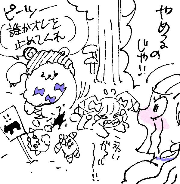 f:id:akioco:20180522130814j:plain