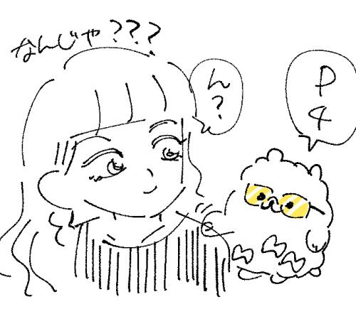f:id:akioco:20180522131137j:plain
