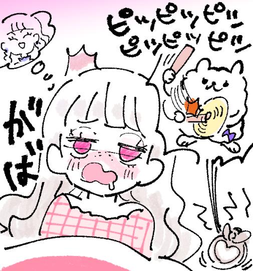 f:id:akioco:20180522131706j:plain