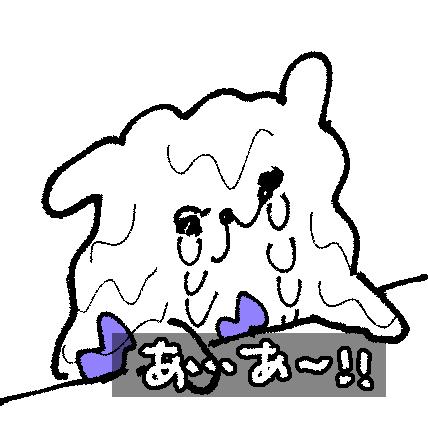 f:id:akioco:20180522131744j:plain
