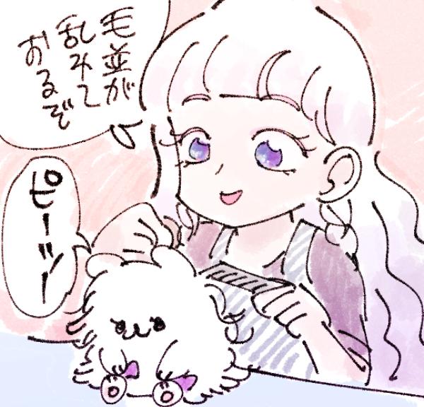 f:id:akioco:20180522131754j:plain