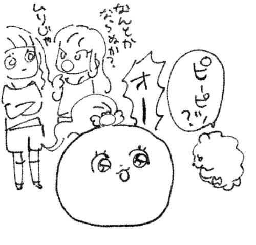 f:id:akioco:20180522132005j:plain
