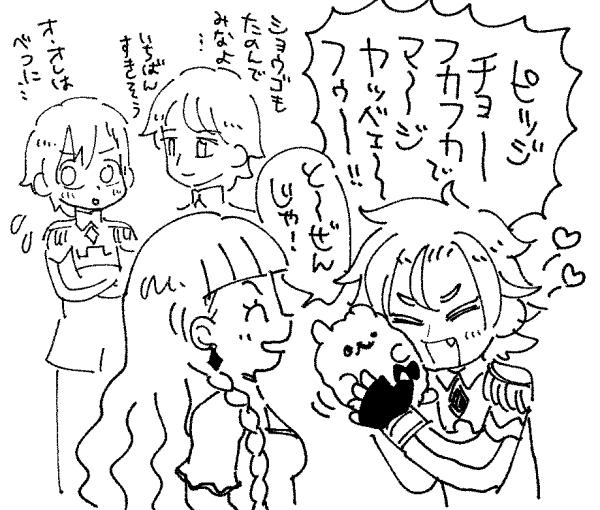f:id:akioco:20180522132828j:plain