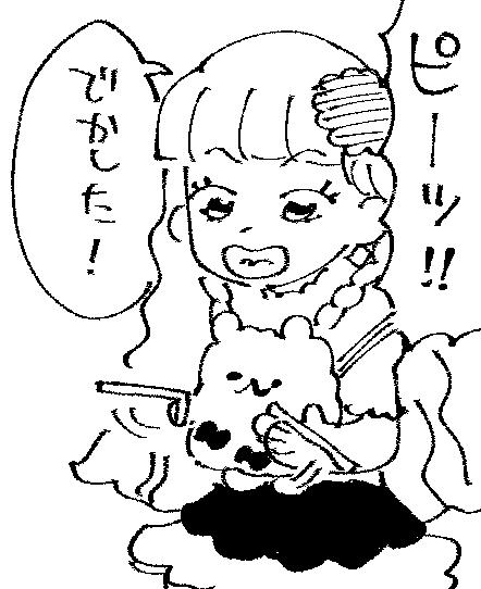 f:id:akioco:20180522133246j:plain