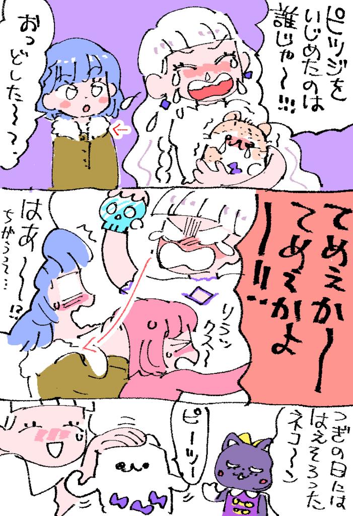 f:id:akioco:20180522133553j:plain