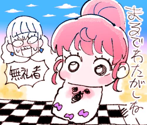 f:id:akioco:20180522133812j:plain