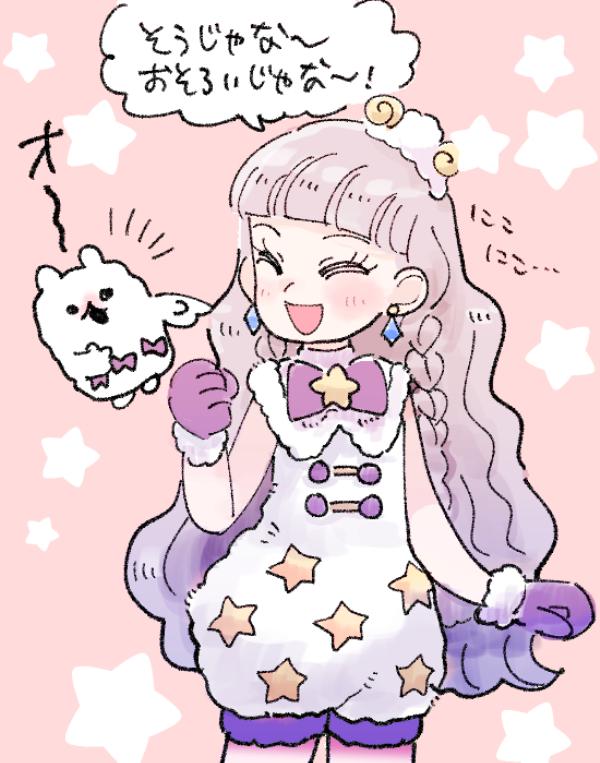 f:id:akioco:20180522133848j:plain