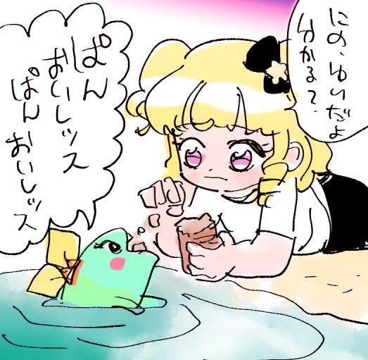 f:id:akioco:20180619013928j:plain