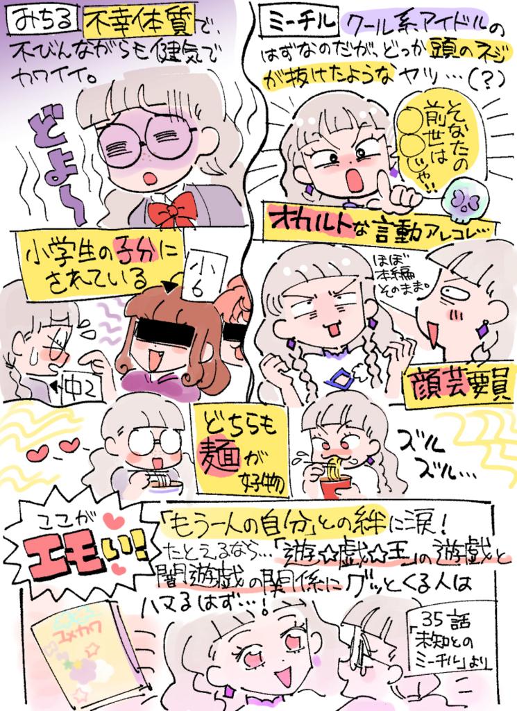f:id:akioco:20180713020132j:plain