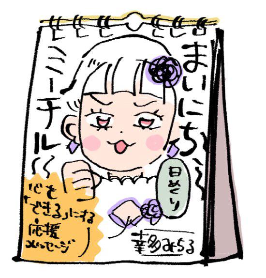 f:id:akioco:20180716172030j:plain