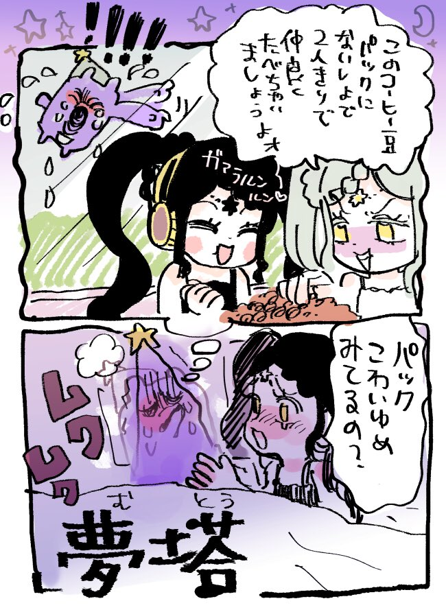 f:id:akioco:20180716173144j:plain