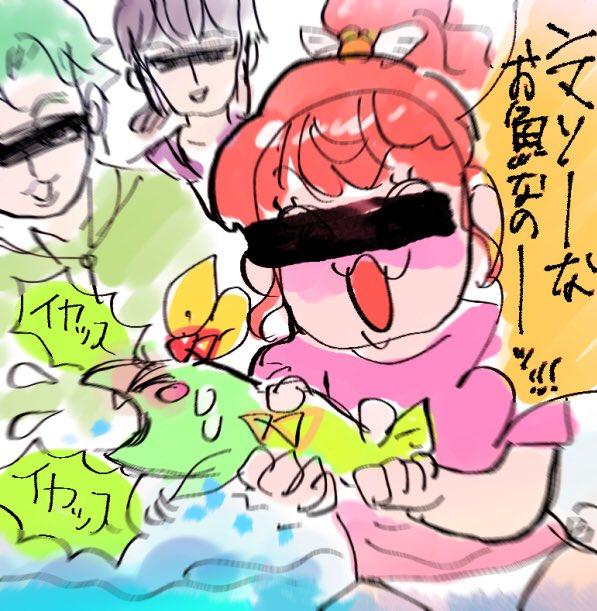 f:id:akioco:20180716173821j:plain