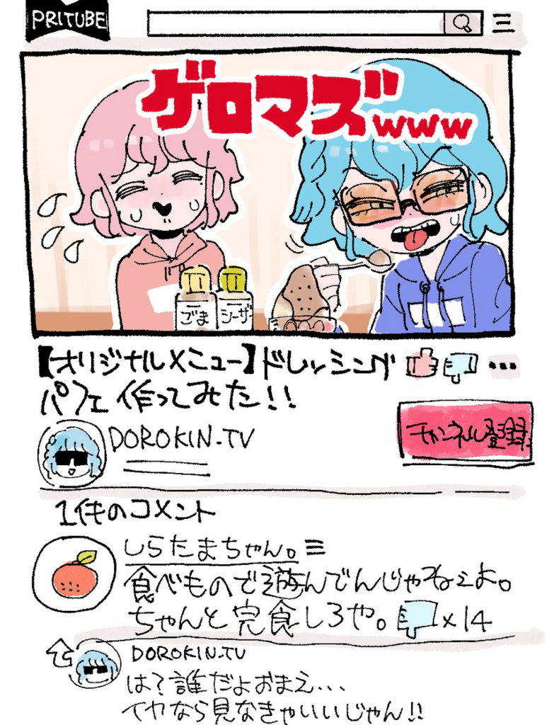 f:id:akioco:20180716180305j:plain