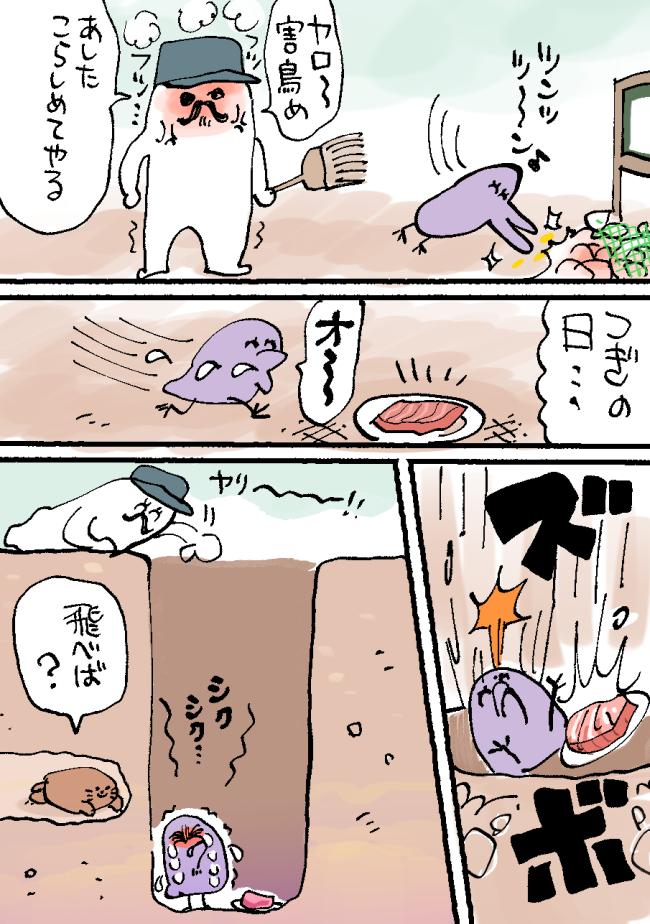 f:id:akioco:20180928040620j:plain