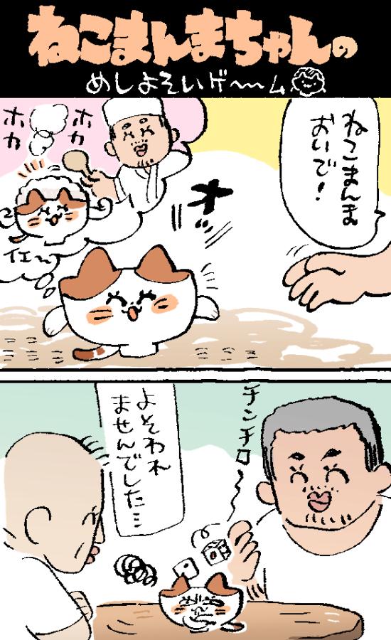 f:id:akioco:20180928040828j:plain