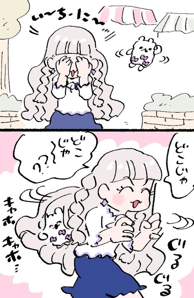 f:id:akioco:20181005035347j:plain