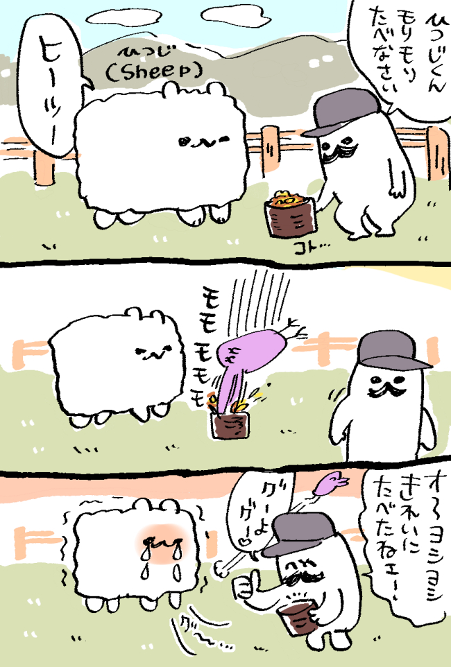 f:id:akioco:20181011200757j:plain